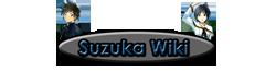 Suzuka Wiki